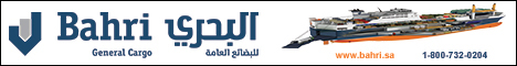 Bahri Banner Ad