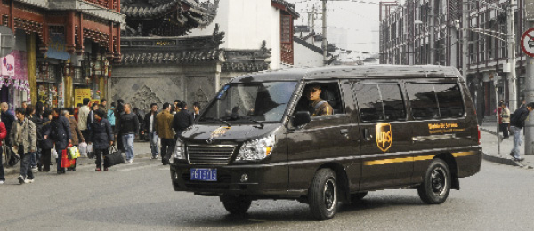 UPS van in China