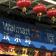Walmart store in China