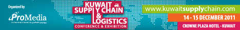 Kuwait Supply Chain Conference Banner Ad